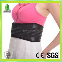 Healthcare Tourmaline Waist Support Belt relief lumbar pain