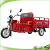 Small powerful electric trike 3 wheeler motorcycle for cargo