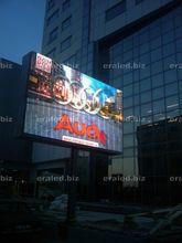 Big RGB LED screen led curve/led curved wall display/p3/4/5/6 mm advertising 3D LED screen