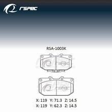 41060-37P90 / A-301WK,A-430WK,A-615WK / LP1020 / D647-7340,D1182-8298 / WVA20706,21854 brake pad for skyline / fairlady z / R32