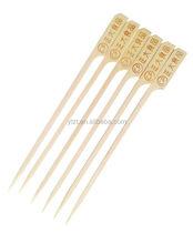 2014 nueva desechables plana del partido para hornear alimentos de bambú Teppo pinchos de metal