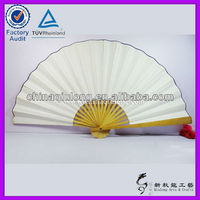 White Large Hand Fan Chinese Hand Fans