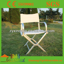 2015 hot new summer sun chair for relaxing and fishing