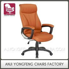 High End Best Selling Exclusive Office Chair