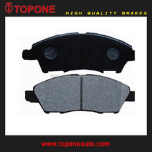 Top One High Quality Ablation Brake Pad D1345, A675K Disc Brake Pad For Nissan TIIDA