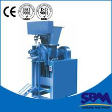 SBM cement packer , packing machine price , cement packing machine