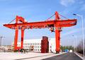 doble viga del pórtico de contenedores del puerto de grúas