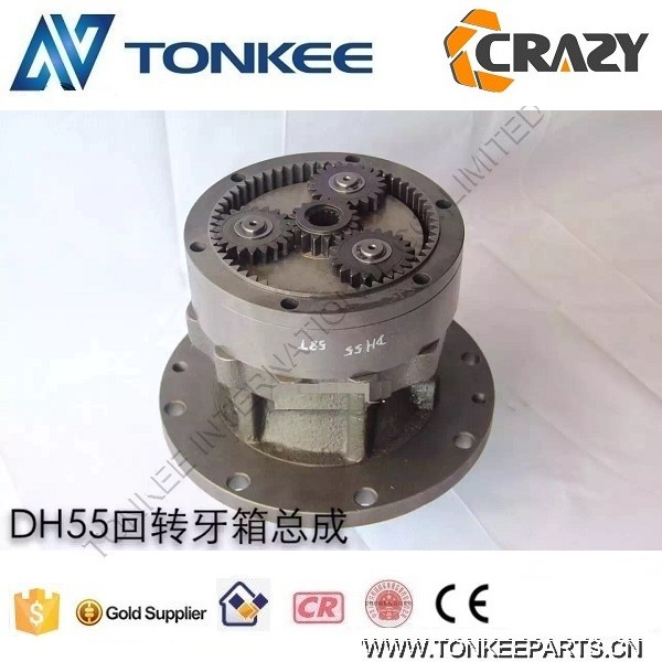 DH55 swing gearbox S55 swing reducer gearbox for DOOSAN