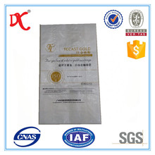 hot new products for 2015 plastic bag gold jewelry powder pp woven bag