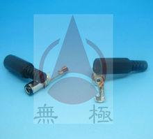 universal plug mobile phone charger 1.7 x 5.5 x 9.2mm -
