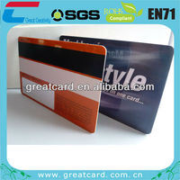 barcode/qr code unique rfid key card