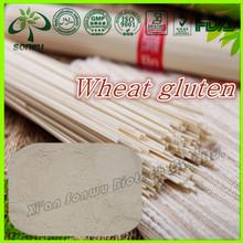 Best wheat gluten price/wheat gluten powder