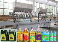 big bottle edible oil bottling line