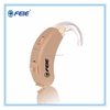 Besy quality BTE digital hearing aid rechargeable with 4 channels