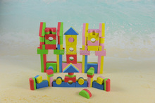 sierfu building blocks