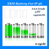 8 Years Mobile Phone Batteries Supplier Digital Battery for iPhone 5G Company