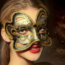 Wholesale party supplies face Mask masquerade masks Venetian mask butterfly style