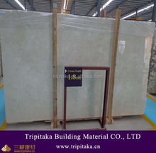 Polished Big Slab Calcite Crema Marfil Marble A in China