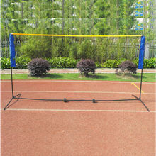 2014 New Arrival 3.1*1.5M Portable And Adjustable Badminton / Volleyball/ Tennis Net With Stand