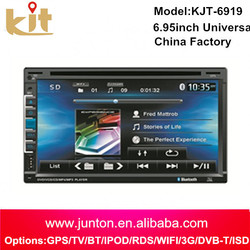 2 din 100% New universal Car Radio Double 2 din Car DVD Player GPS Navigation In dash Car PC Stereo video+Free Map+Free Camera