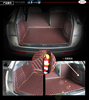 Trunk mat car trunk mat car floor mats