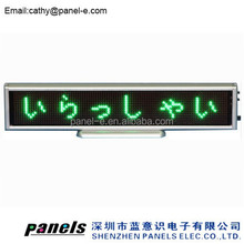 LANPAI alibaba express!!! Hign Brightness led moving message display/led sign/led text display