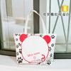 New product fashion plain white cotton canvas tote bag