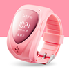 2015 wholesale SOS LBS kids gps tracking watch kids tracking devices