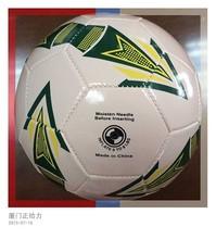 cool PVC machine stitching football