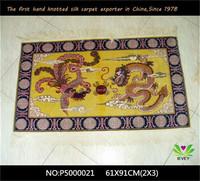Good quality hot sale 100% silk handmade beautiful antique turkish area carpets comfortable afghan silk rugs