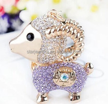Idea to send the lovely girl han edition metal car key creative bag hang a birthday gift Creative lovely lamb key chain