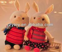 bunny new toys