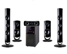 5.1 channel professional home theatre system with remote and USB socket