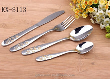 Gold Stainless Steel Cutlery Set With Flower Pattern