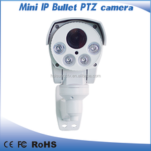 1.3 Megapixel cheap mini bullet ip camera best selling products in america