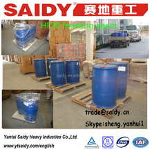 HF30 Protein foaming agent SAIDY for light weight cellular concrete (foamed concrete agent)