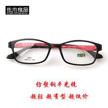 2014 marca de gafas de alta calidad de la moda de los hombres las mujeres monturas de las gafas con lentes de gafas