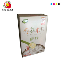 custom paper box package for food with embossing glue top
