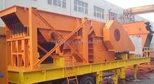 Small Portable Rock Crusher With ISO Certificate From Zhongcheng Factory
