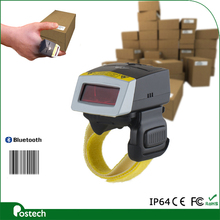 1D Barcode scanner Module, Simple and Efficient 1D Barcode Scanner Engine Solution