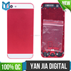 Wholesale price colorful for iphone 5 cover