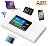 colorful display portable 4g wireless router oem optional mifi