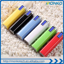 Hot Selling High Quality 2600mAh USB Portable Power Bank Charger For Mobile Phone