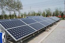 high quality mono solar panels 250 watt made by china