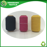 HB176 Looking for color cotton latex rubber yarn spool China