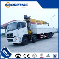 USED PRODUCT XCMG 2000KG Truck Monted Crane SQ2ZK1 WITH CHEAP PRICE
