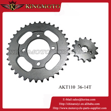 750cc motorcycle sprocket for KM1001