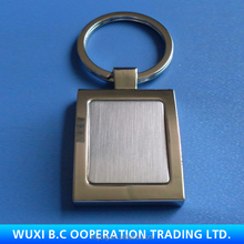 2015 newest fashion comfortable turbo key chain from chinese merchandise