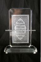 Ayat Al Kursi Crystal Islamic Gifts with Base