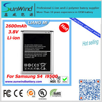 New Design For Samsung S4 i9500 Battery 2800mAh Phone Replacement Battery